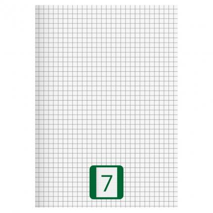 Großes Schulheft, Lineatur 7, A4