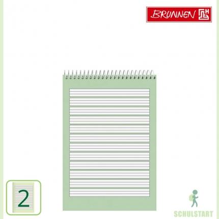 Schulblock Lineatur 2, DIN A5, Brunnen